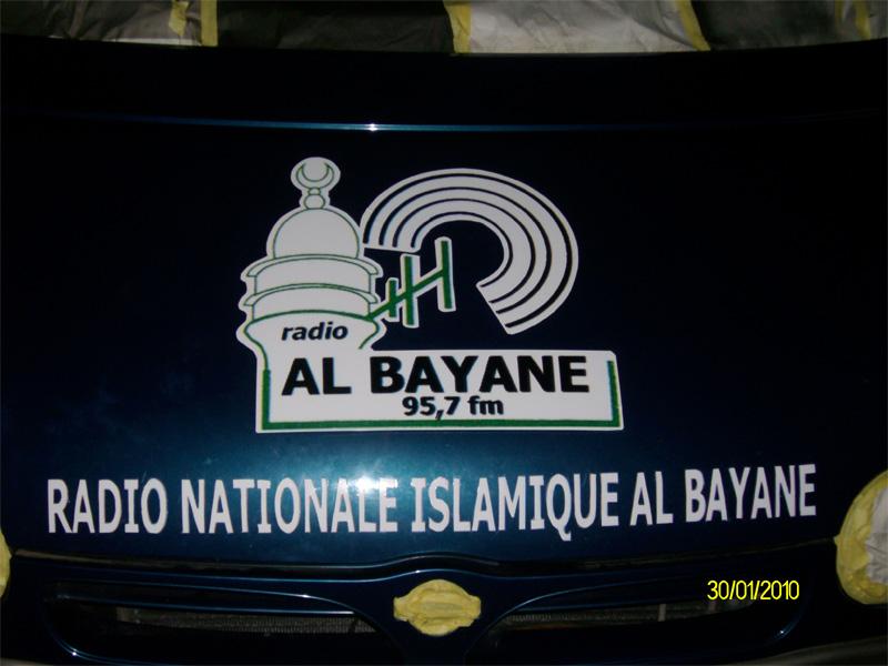 Logo Al Bayane